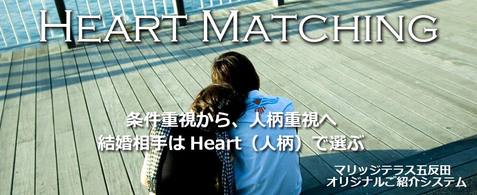 hm_manner01